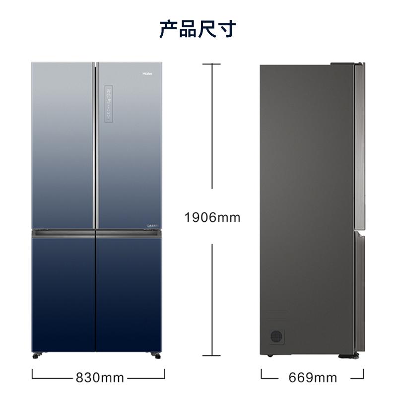 变频节能母婴家用电冰箱 十字对开四门多门 555WSCEU1 BCD 海尔冰箱