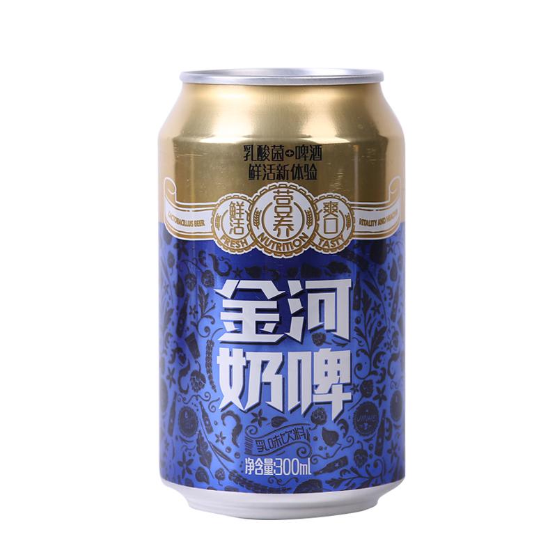 宁夏金河奶啤罐装酸奶酒饮料牛奶乳酸菌啤酒饮品甜露整箱