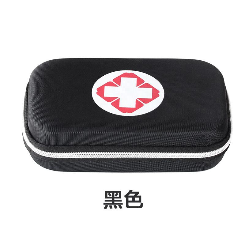 户外伤口处理急救包套装旅行车用便携医疗用品应急包野外生存装备