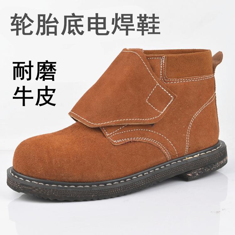 電焊工作鞋輪胎底防燙耐磨高溫實心勞保鞋男女透氣夏季鋼包頭防砸