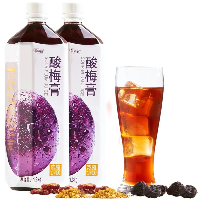 金康鹤酸梅膏酸梅汁酸梅汤饮料乌梅汁果汁浓缩1:10 1.3公斤x两瓶