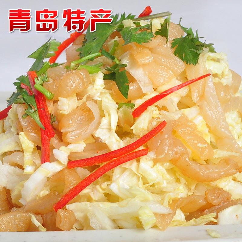 青岛特产渔家制海蜇头海蜇皮海蜇丝海鲜干货2份包邮散装称