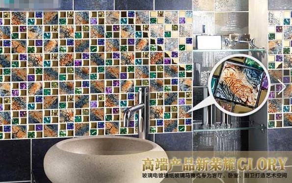 拼图马赛克七彩色水晶玻璃电镀 背景墙贴瓷砖镜面