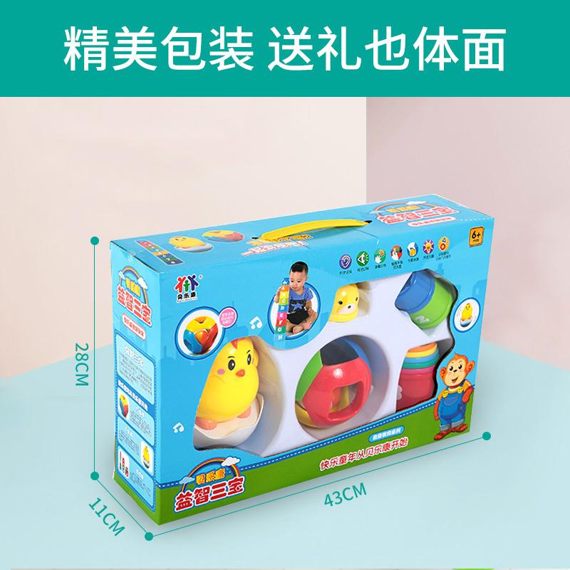 叠叠杯儿童套杯玩具套叠套塔玩具益智叠叠乐宝宝婴儿6-12个月套塔