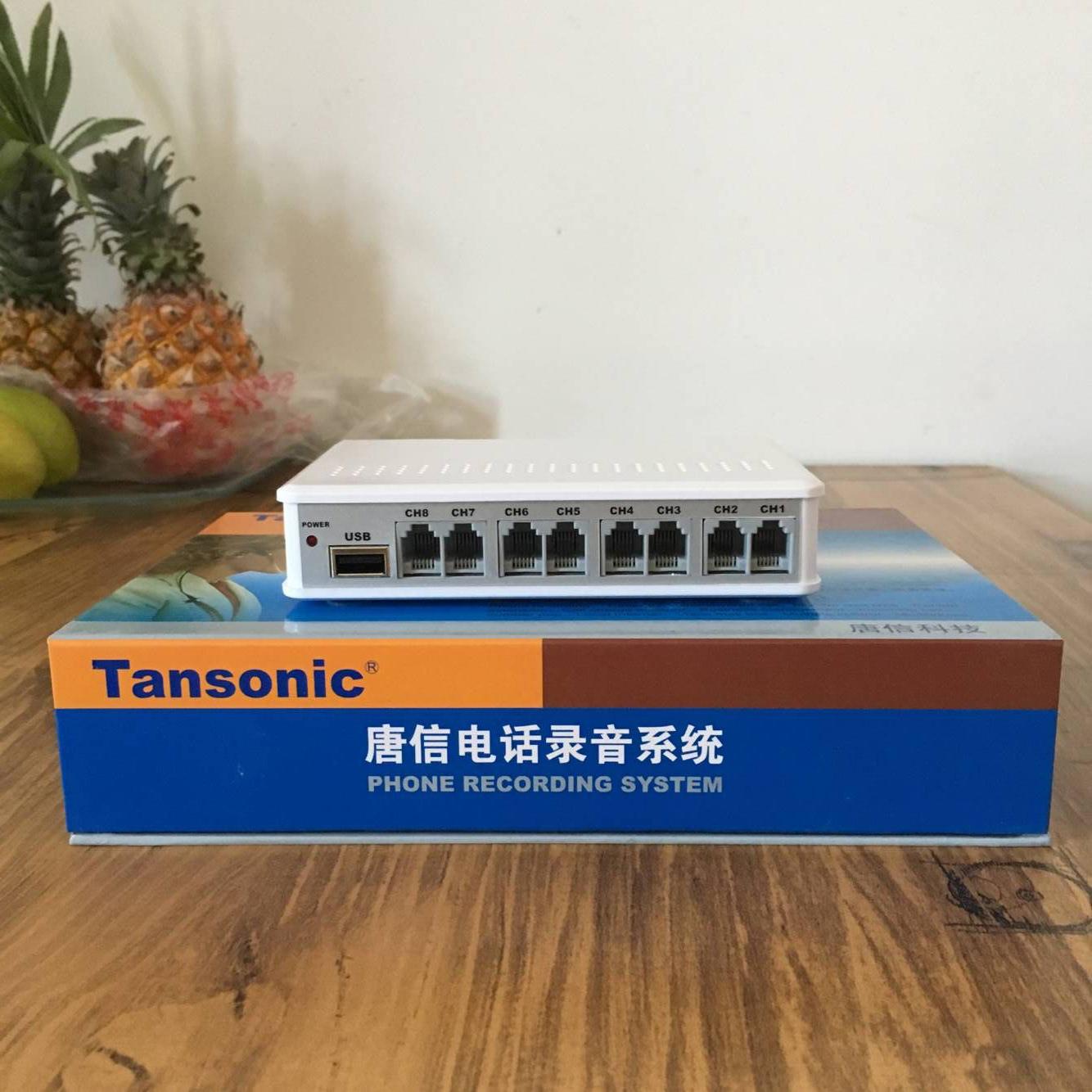 唐信TX2006 U8 USB电话固话座机自动通话录音卡 录音系统 盒子