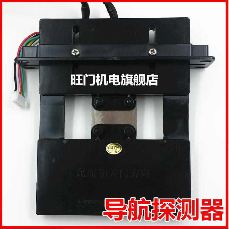 電動伸縮門控制器無軌雙電機控制盒捷恩西威捷晶源太平洋