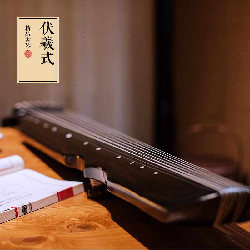 颂扬纯手工初学者古琴专业演奏级老杉木生漆七弦琴混沌伏羲仲尼式
