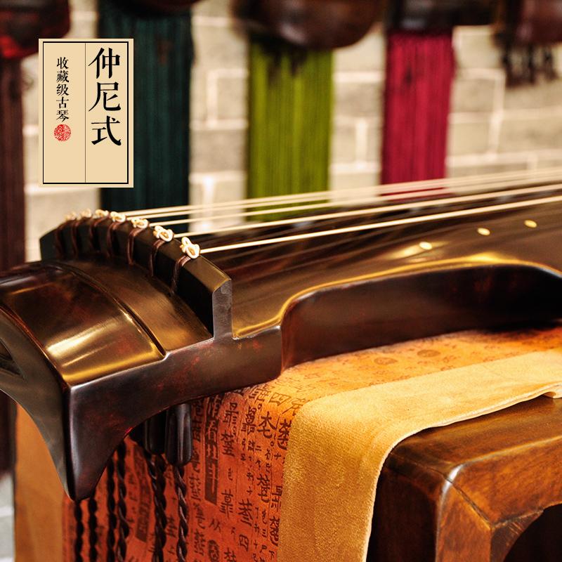 颂扬伏羲式仲尼式古琴演奏收藏级赠琴桌凳配件手工斫制老杉木生漆