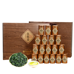 【必抢】特级铁观音秋茶2020新茶安溪浓香型茶叶兰花香礼盒装正品