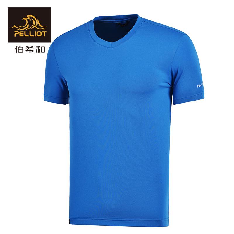 法国伯希和户外速干T恤 夏季情侣款吸湿排汗跑步短袖运动速干衣