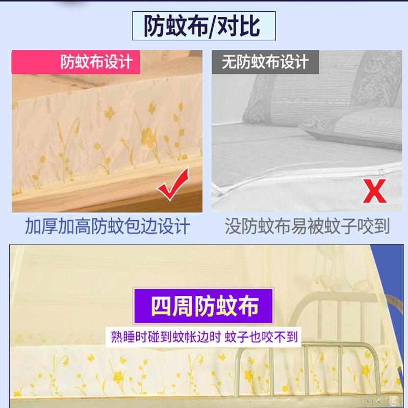 天天特价蒙古包蚊帐宿舍大学生上下床铺90CM床寝室专用可挂小风扇
