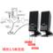 Edifier/漫步者 R10U迷你台式机影响USB笔记本电脑音箱小音响家用超重低音炮2.0有线有源喇叭手机通用型接口