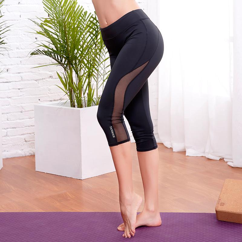 添波奇瑜伽裤子女紧身透气网纱七分训练跑步运动弹力高腰健身速干