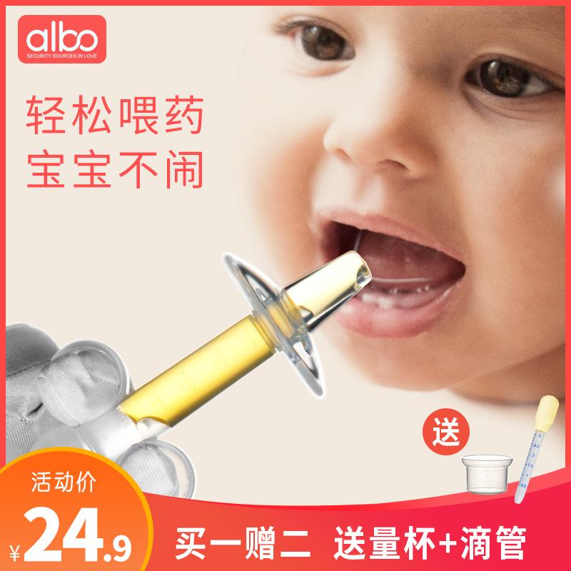 爱乐宝婴儿喂药神器宝宝防呛滴管式喝水喂水器儿童小孩吃药喂药器