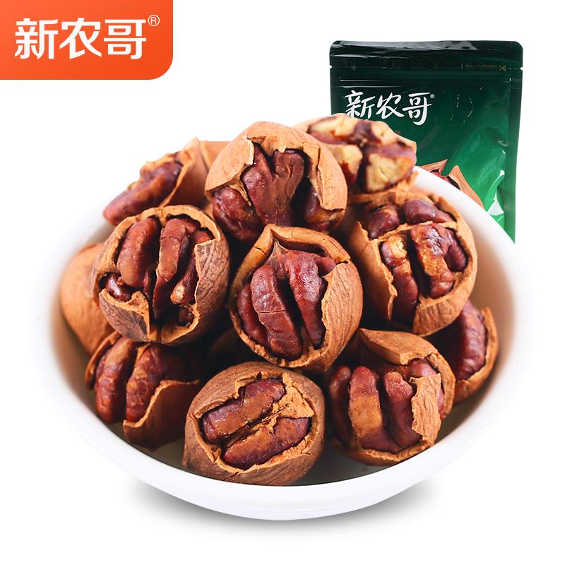 新农哥_山核桃坚果炒货临安特产手剥奶油椒盐水煮小核桃168g
