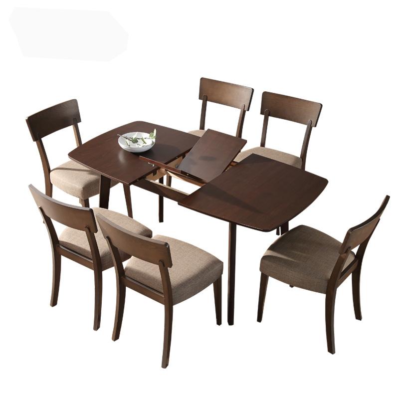 沃购桌子伸缩全实木餐桌折叠北欧现代简约饭桌餐桌椅组合家用家具