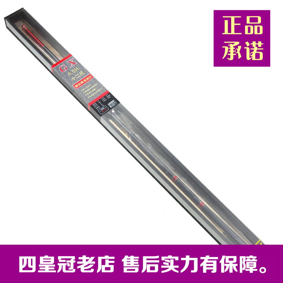 2016年新款 GTX 品牌 GX系列  4.5H 3.6/3.9/4.5/5.4米臺釣魚竿