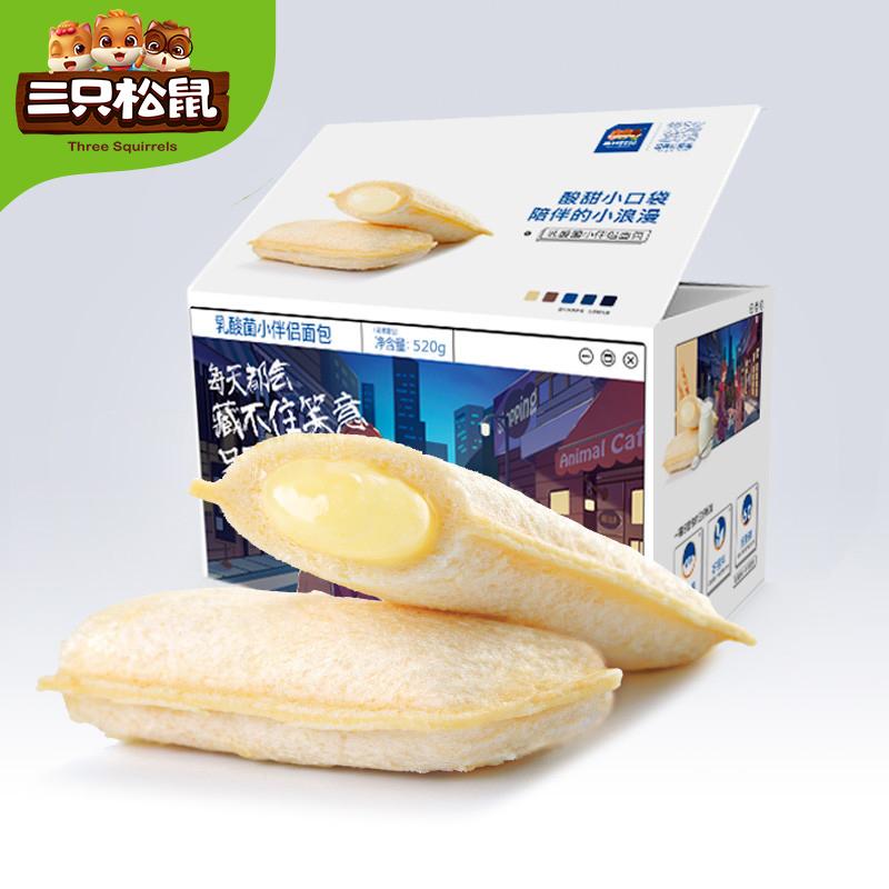 百亿补贴_【三只松鼠_乳酸菌小伴侣520g/整箱】早餐营养面包零食