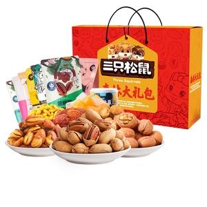 【三只松鼠】中秋坚果大礼盒1498g