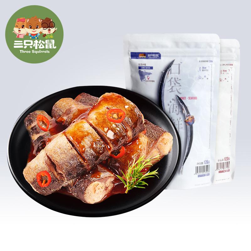 休闲零食小吃鱼肉海鲜日式即食罐头 120g 秋刃鱼 三只松鼠 满减