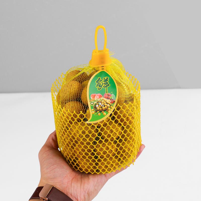 现货 50只网片桂圆袋2斤龙眼奇异果包装硬片砂糖橘网袋水果扎口袋