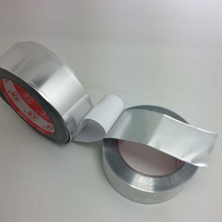 加厚铝箔胶带锡箔纸防水保温铝箔耐高温屏蔽防辐射铝铂胶带5cm宽