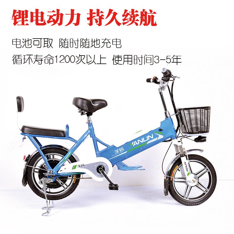 洋铃电动自行车 锂电16寸48V电瓶车成人女士电动车代步车单独充电