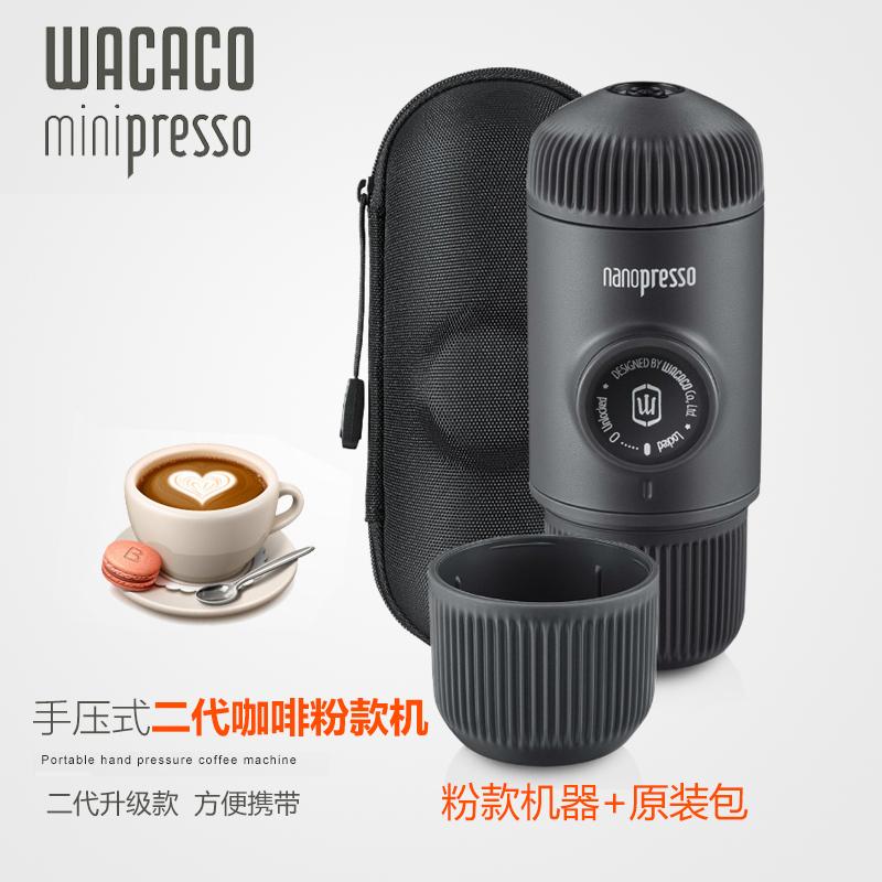 wacaco二三代nanopresso行動式手壓咖啡機家用迷你意式濃縮粉機