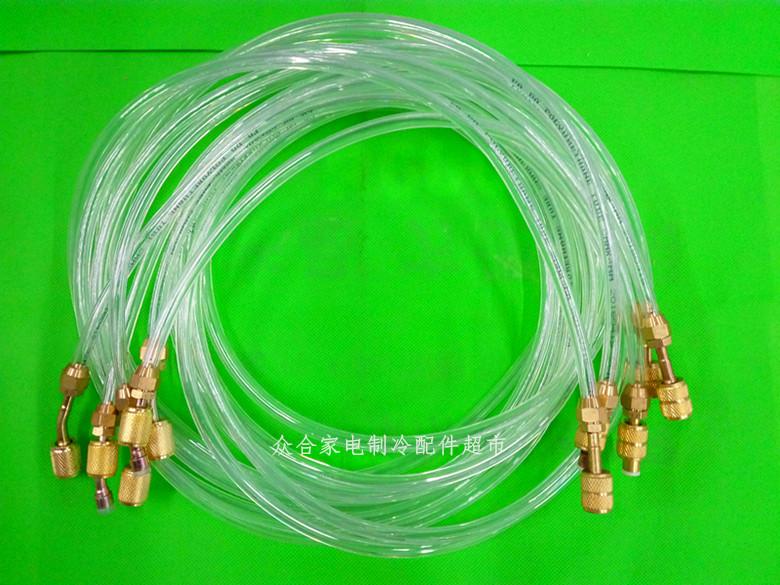 空调透明加液管 加氟管接头带衲子氟利昂制冷剂加液管双公英1.6米