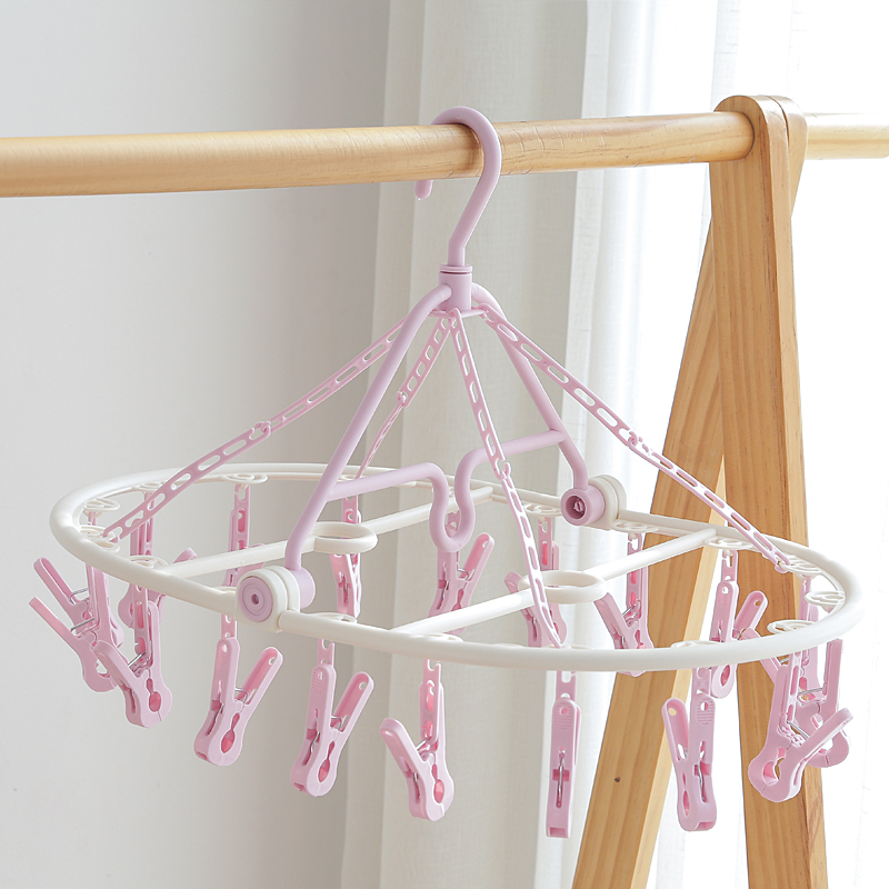 婴儿宝宝衣架新生儿童小孩晾衣架塑料多夹子圆盘嗮内衣晒晾袜子架