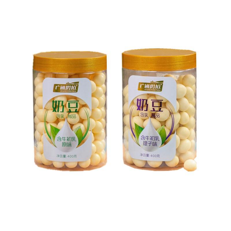 儿童休闲零食 800g 内蒙古特产奶豆原味提子夹心共 桶 1 桶送 1 买 包邮