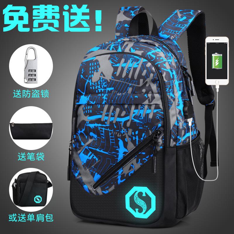 雙肩包男初中生高中生中學生大容量書包時尚潮流休閒旅行簡約揹包