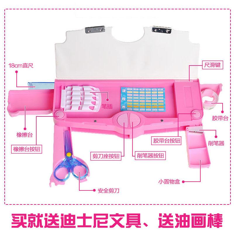 迪士尼多功能文具盒女童苏菲亚公主冰雪奇缘自动铅笔盒儿童节礼物