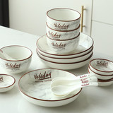 Dish set household Japanese tableware 2 people couple ceramic bowl bone china ins eat rice bowl dish dish bowl soup bowl