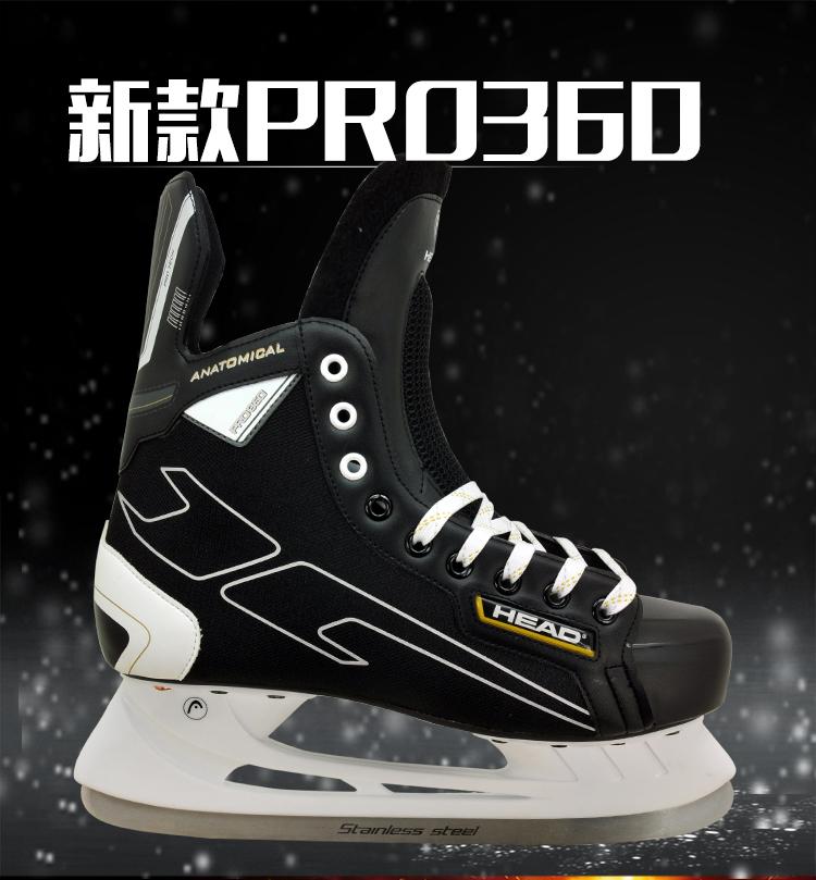 新款海德HEAD冰刀鞋S360 专业冰球鞋冰刀鞋滑冰鞋球刀鞋儿童成人