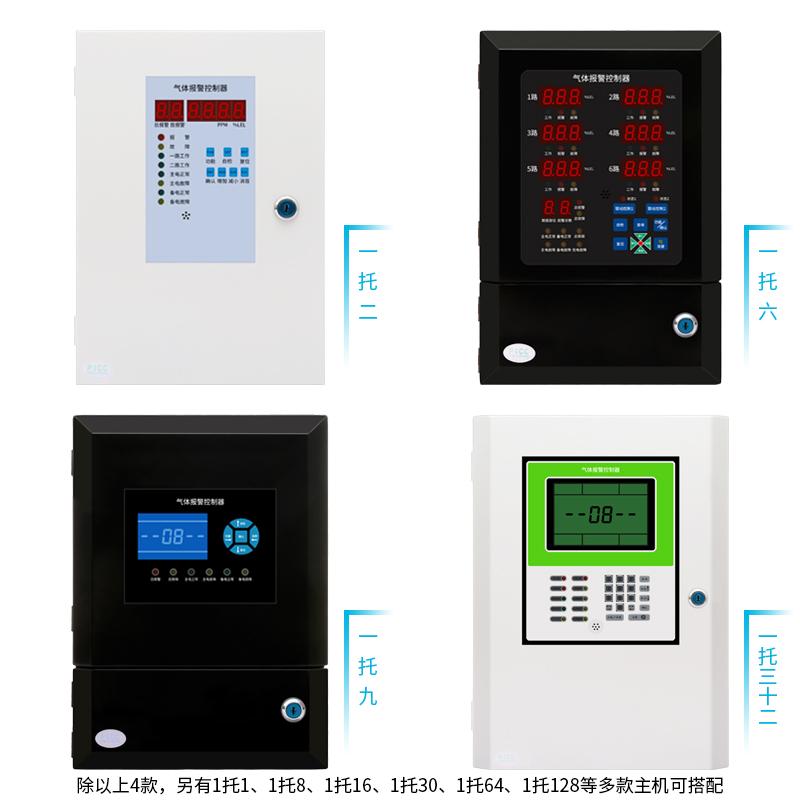 检测报警仪器可燃气体天然气煤气酒精工业用有毒氨气氧气探测浓度