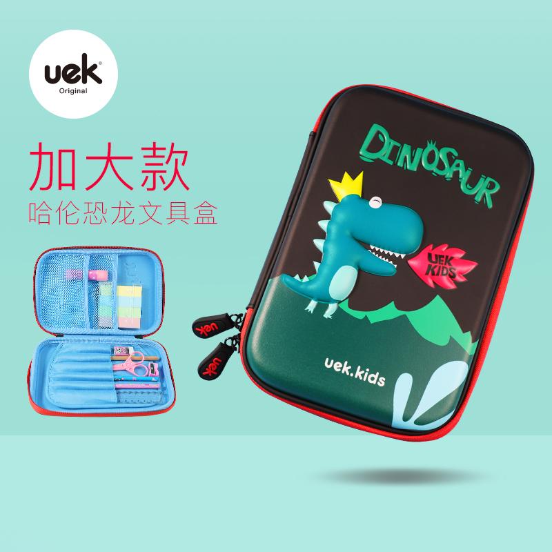 uek儿童笔袋小学生幼儿园铅笔盒女生男童文具袋多功能创意文具盒