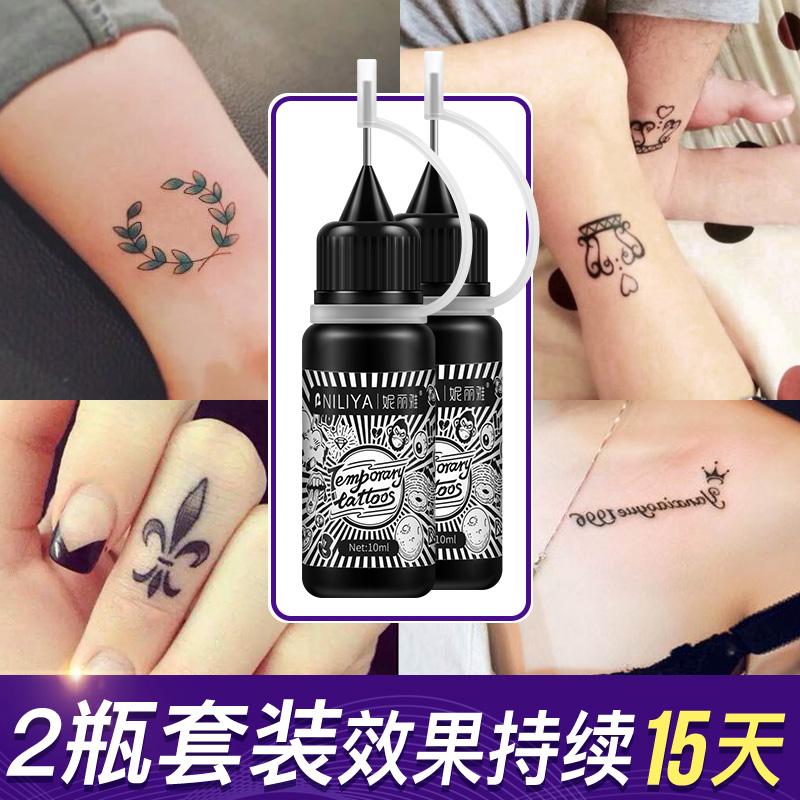 果汁纹身膏防水持久男女半永久纹身贴纸海娜性感图案潮模板两瓶装