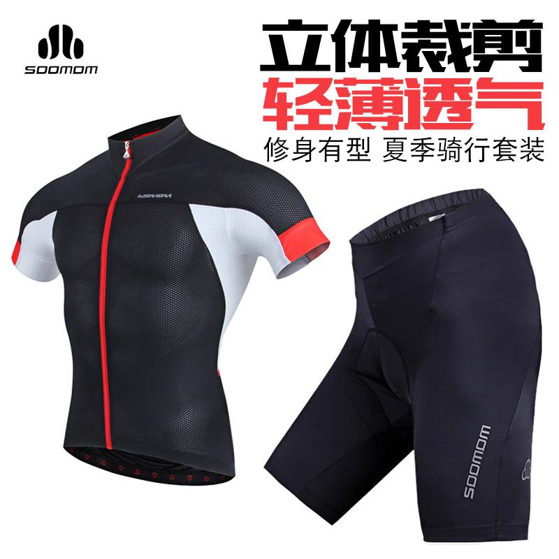 速盟LANCE SOBIKE夏季騎行服套裝男款自行車上衣透氣短袖短褲紗羽