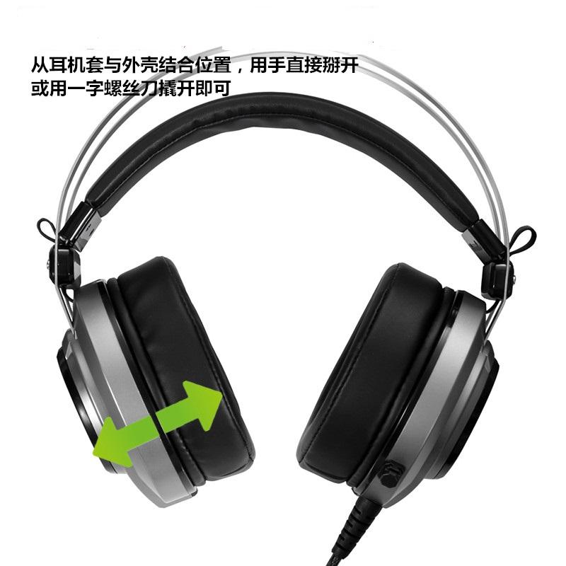 通用耳机维修配件皮套网吧网咖耳垫耳罩蓝牙耳机海绵套耳套耳机套