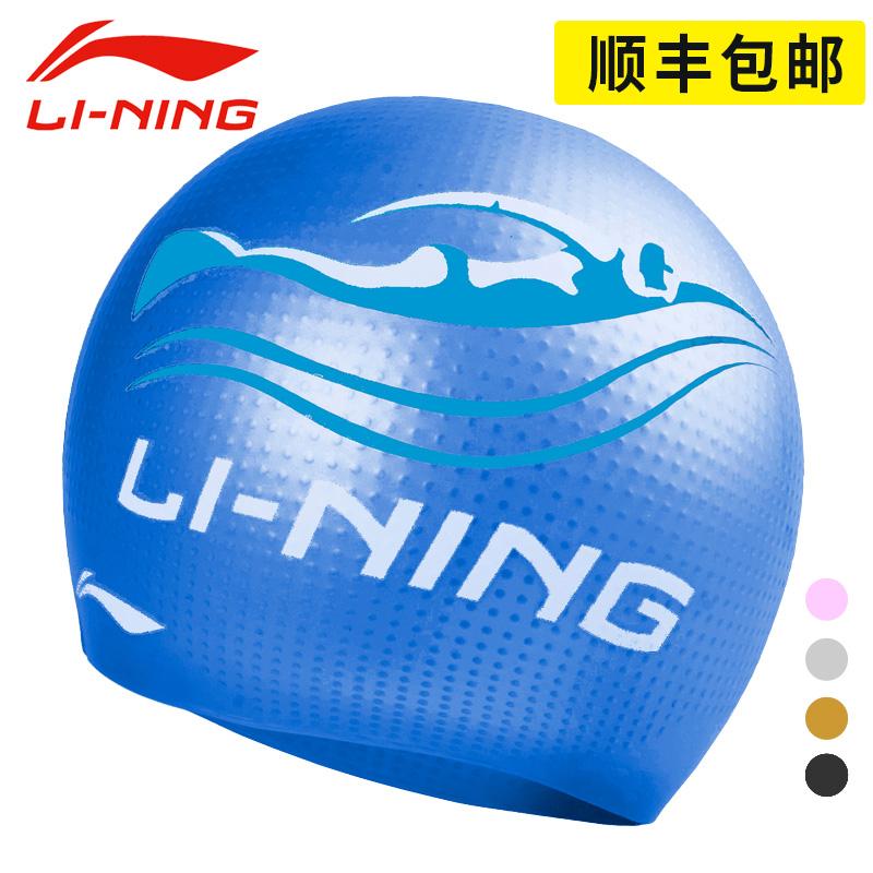 李寧泳帽男女護耳優質矽膠防滑顆粒印花印標防水舒適專業游泳帽子