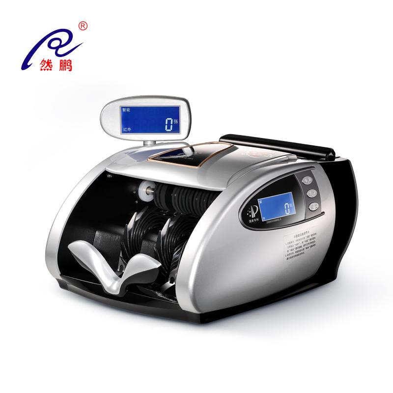 然鹏615C移动充电款点钞机 银行专用 车载验钞机小型便携式家用商用办公