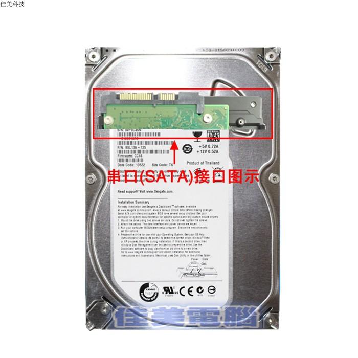 台式机250G串口SATA 电脑机械硬盘 8M缓存 单碟薄盘蓝盘 三年质保