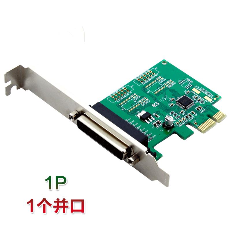 台式电脑PCI-E转串口卡RS232并口打印机卡COM口扩展卡税控卡特价