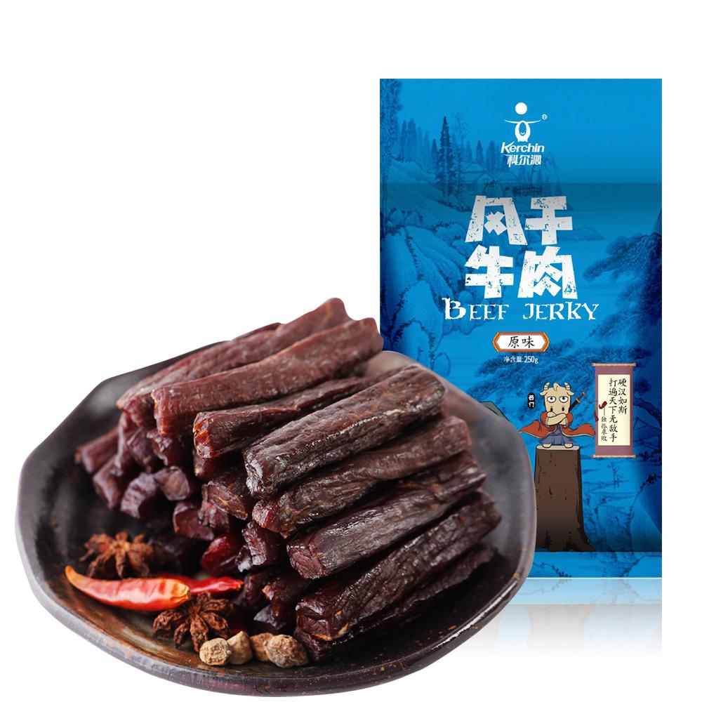 牛肉干 科尔沁手撕风干牛肉干 休闲零食内蒙特产手撕牛肉熟食制品