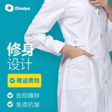 Slim female long-sleeved white coats physicians serving nurse pharmacy intern winter clothes