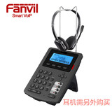 Genuine official position E01 C01 IP telephone call center traffic box to plug headphones phone network