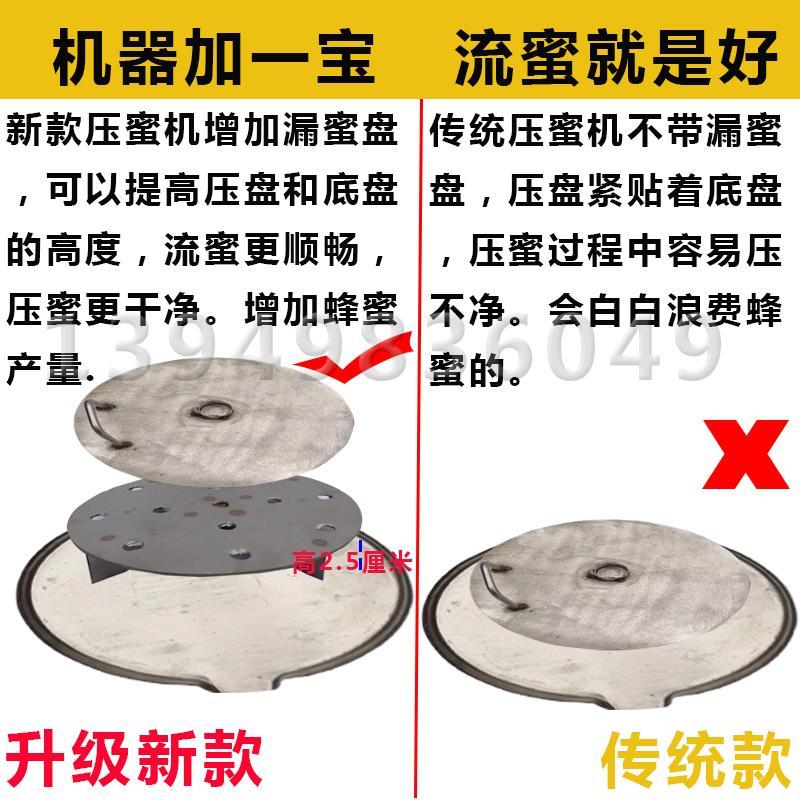 包邮压蜜机 小型家用手动不锈钢网眼过滤机榨土蜂蜜 榨汁轧榨蜡机
