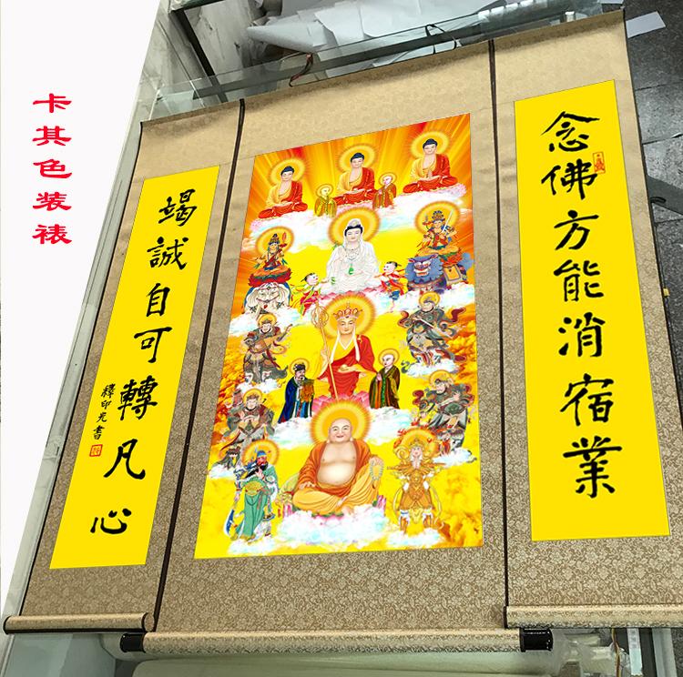 全佛圖掛畫供奉滿堂佛眾佛像裝飾畫三寶佛觀音地藏王彌勒佛畫包郵