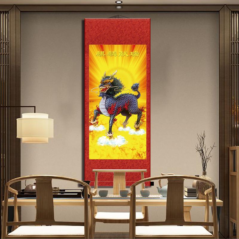 麒麟獻瑞鎮宅招財開光掛畫 絲綢卷軸掛畫客廳辦公裝飾畫 國畫包郵